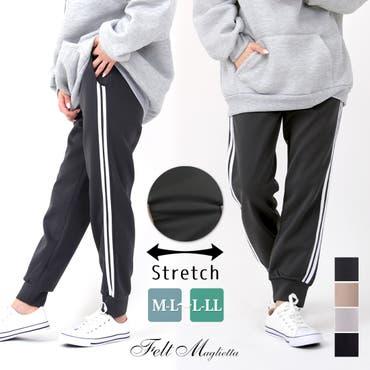 伸縮性があり動きやすく、着やすい人気のサイドラインパンツ パンツ スポーツ