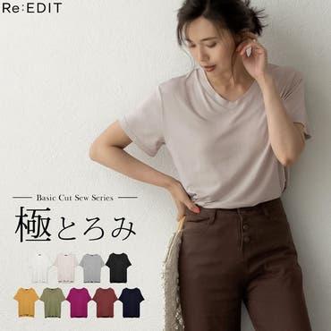 綺麗な落ち感と柔らかな肌触りが魅力 極とろみVネックTシャツ トップス