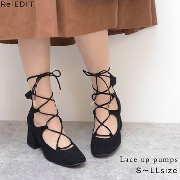 女性らしい足元を演出する今季注目のギリーパンプス