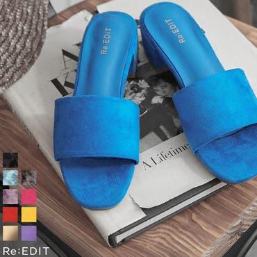 夏の足もとに鮮やかなアクセント スクエアトゥワンベルトカラーサンダル シューズ