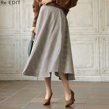 繊細なグレンチェック柄で品よく ウール混グレンチェック柄アシンメトリースカート