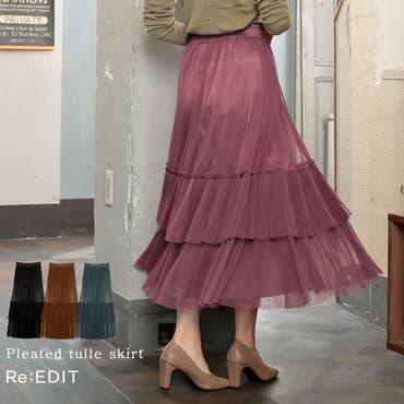 立体的なプリーツが目を惹くエレガントなプリーツスカート