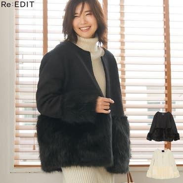 ルックスも暖かさも妥協しない大人のファーコート