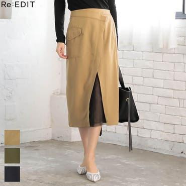 レイヤード風のドッキングデザインが目を引くデザインスカート