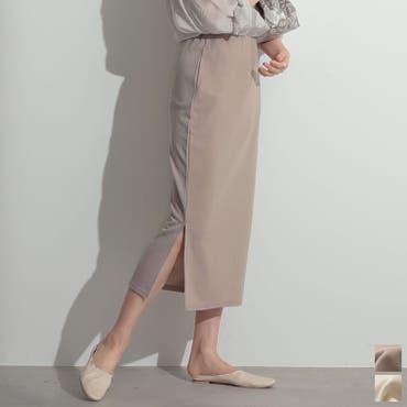 魅力的なタイトシルエットでノーブルな仕上がりに ミディ丈リブタイトスカート