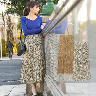 ナチュラルで飾らない大人の魅力を ヴィンテージライクシワ加工花柄プリーツスカート