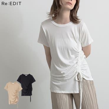 ワンランク上の大人のデザインTシャツ サイドドロストとろみTシャツ トップス