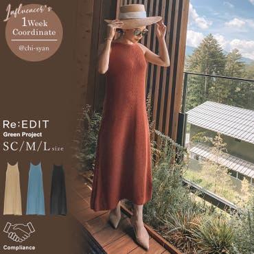 エレガントなサマードレスに身を包む夏リネン混アメスリニットキャミワンピースワンピ…