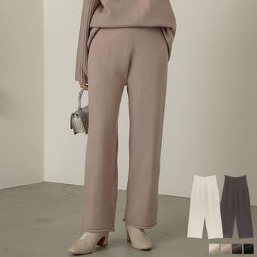 あったか美シルエットのウォッシャブルニットパンツ ブークレニットパンツ パンツ