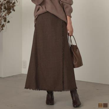 デザイン性がありながらもすっきり着れるストレートスカート