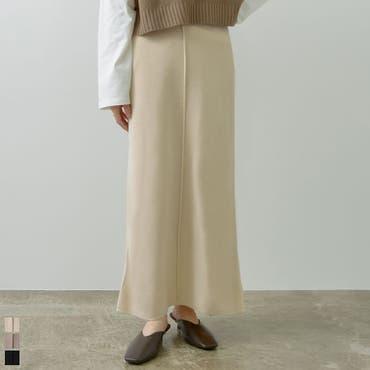 カジュアル×エレガントなミラノリブニットタイトスカート