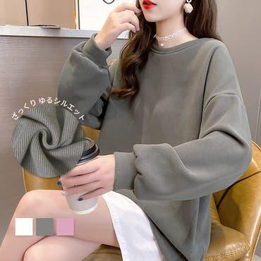 裾シャツレイヤード風 カットソー プルオーバー