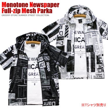 News Paper モノトーン