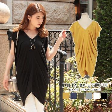 ゆるドレープチュニック・Tシャツ・カットソー・トップス/510313