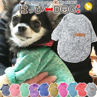 チワワ チワワ服 犬 服 犬服 犬の服 トレーナー スウェット ドッグウェア