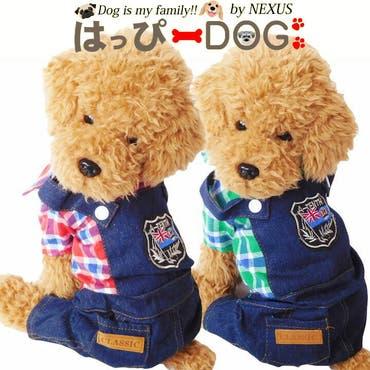 犬服 犬 服