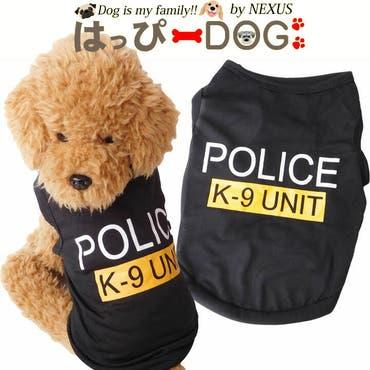 犬 服 犬服