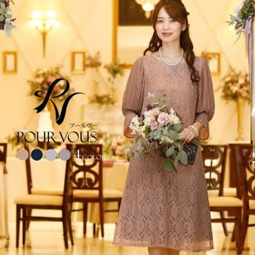 ドレス 結婚式 ワンピース