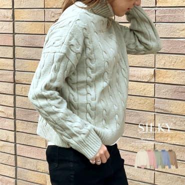 タートルネックケーブルニットトップス 韓国 レディースファッション