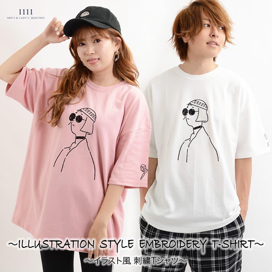 ビッグtシャツ メンズ ビッグシルエット レディース tシャツ 半袖 ビッグシルエットtシャツ 半袖tシャツ 刺繍 tシャツ ゆったり 大きめ オーバーサイズ メンズ レディース ペアルック カップル お揃い 服 お揃いtシャツ お揃いコーデ 韓国 ファッション 夏 夏服 春夏 7
