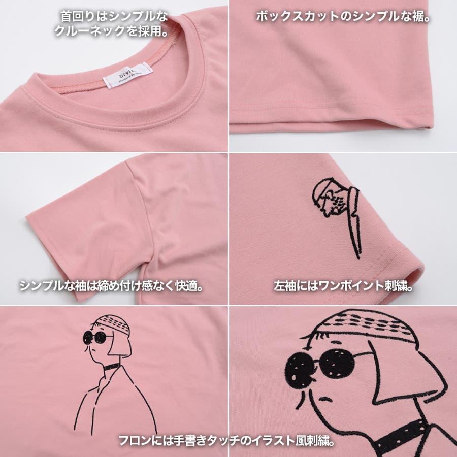ビッグtシャツ メンズ ビッグシルエット レディース tシャツ 半袖 ビッグシルエットtシャツ 半袖tシャツ 刺繍 tシャツ ゆったり 大きめ オーバーサイズ メンズ レディース ペアルック カップル お揃い 服 お揃いtシャツ お揃いコーデ 韓国 ファッション 夏 夏服 春夏 6