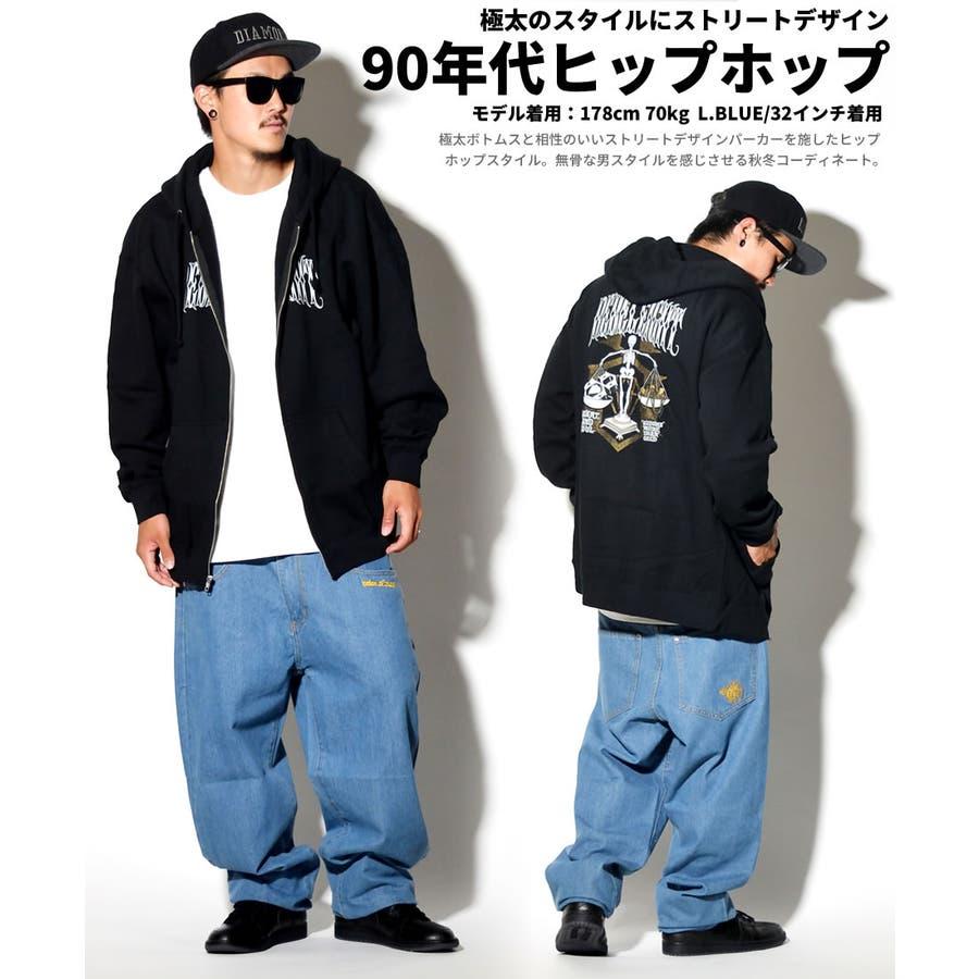 デニムパンツ メンズ バギーパンツ 大きいサイズ ジーンズ B系 ファッション【P11Sep16】 6