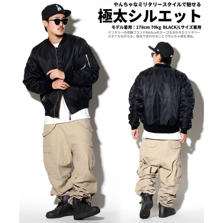 MA-1 ジャケット メンズ フライトジャケット ミリタリージャケット B系 ファッション ヒップホップ 【10P03Dec16】 5