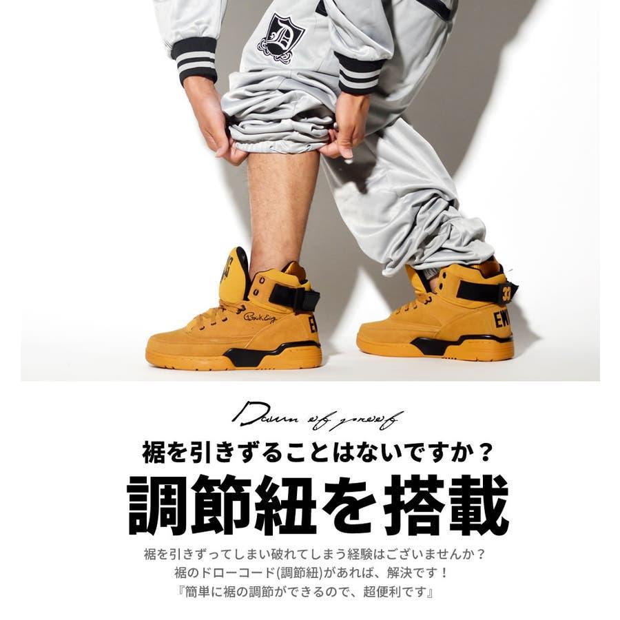 セットアップ メンズ ジャージ セットアップ 上下 メンズ 上下 b系 ファッション 【10P03Dec16】 7
