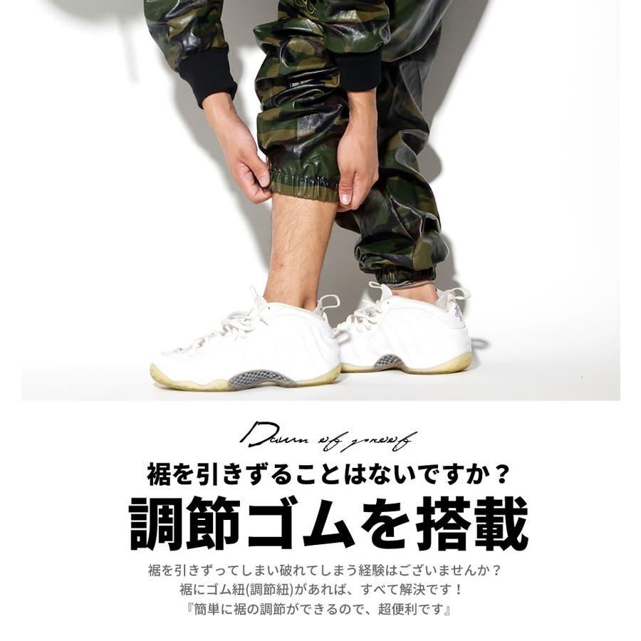b系 セットアップ メンズ レザーセットアップ 上下 メンズ 迷彩服 上下 b系 ファッション 【02P05Nov16