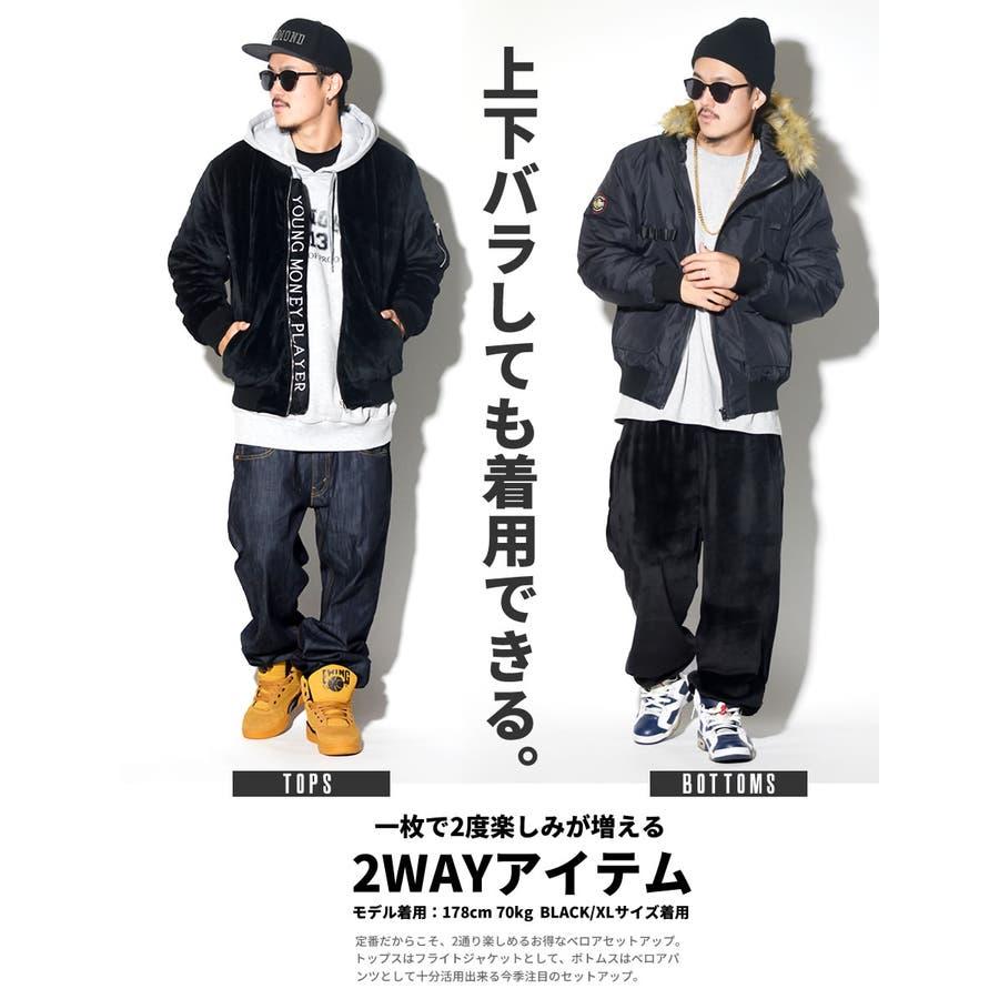 メンズファッション通販セットアップ メンズ ベロア 大きいサイズ MA-1 フライトジャケット ボア 冬 アウター b系 ファッション【10P03Dec16】