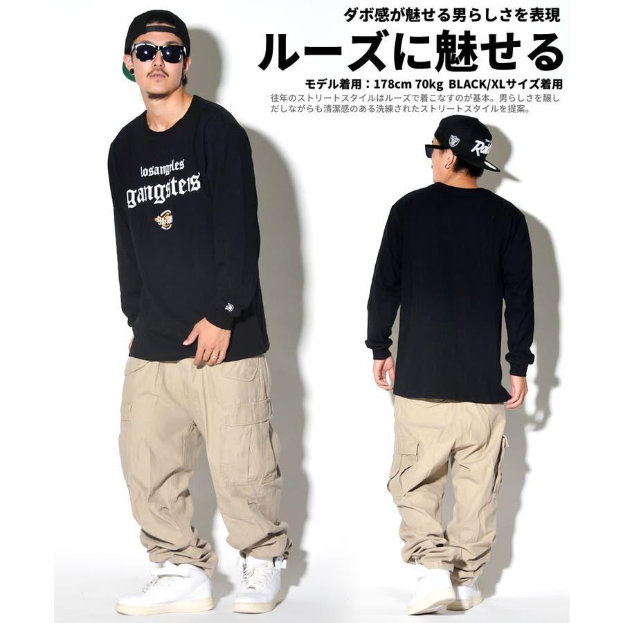 b系 ロンt ロングtシャツ メンズ B系 ファッション ギャングスタ 大きいサイズメンズ キング