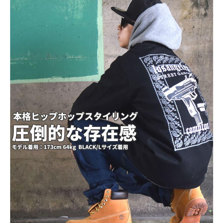 ワークジャケット メンズ 大きいサイズ ダックジャケット 春 秋 冬 ギャングスタ Compton b系 ファッション ヒップ
