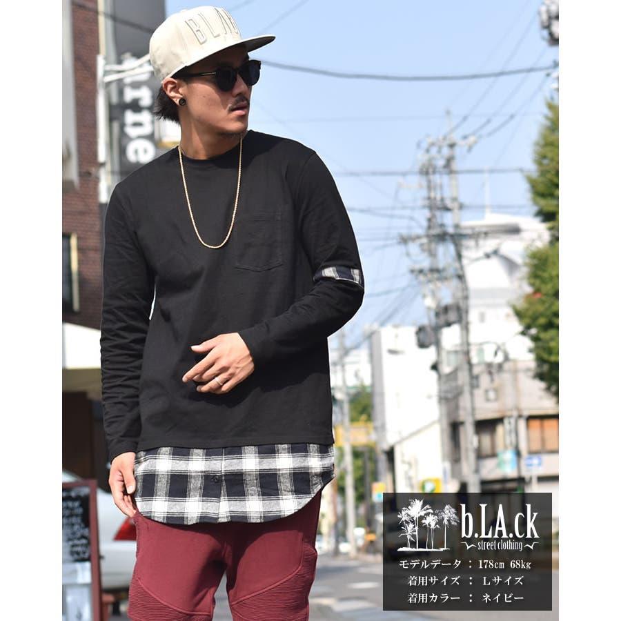 LA.ck【ブラック】ロングTシャツ メンズ ロング丈 レイヤードカジュアル