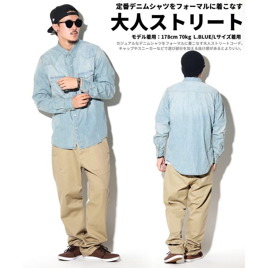 デニムシャツ メンズ 大きいサイズ 長袖 ロング ストリート系 ファッション 秋服 春服 【02P05Nov16