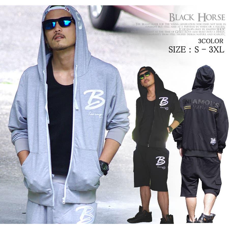 BLACK HORSE【ブラックホース】スウェット セットアップ 長袖 半ズボンカラー:3カラーB