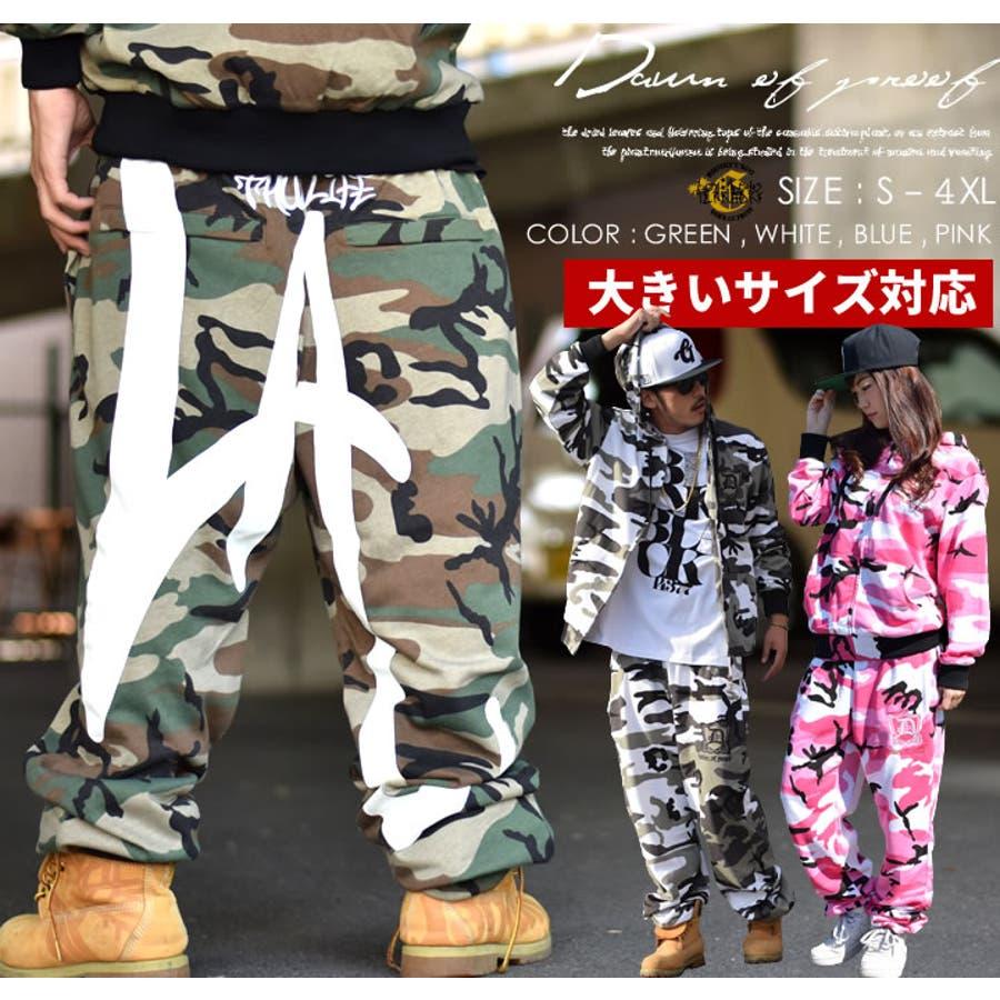 DOP【ディーオーピー】迷彩 セットアップ 上下 メンズ スウェット カモ柄B系 ファッション メンズ ダンス 衣裳ヒップホップストリート系 1