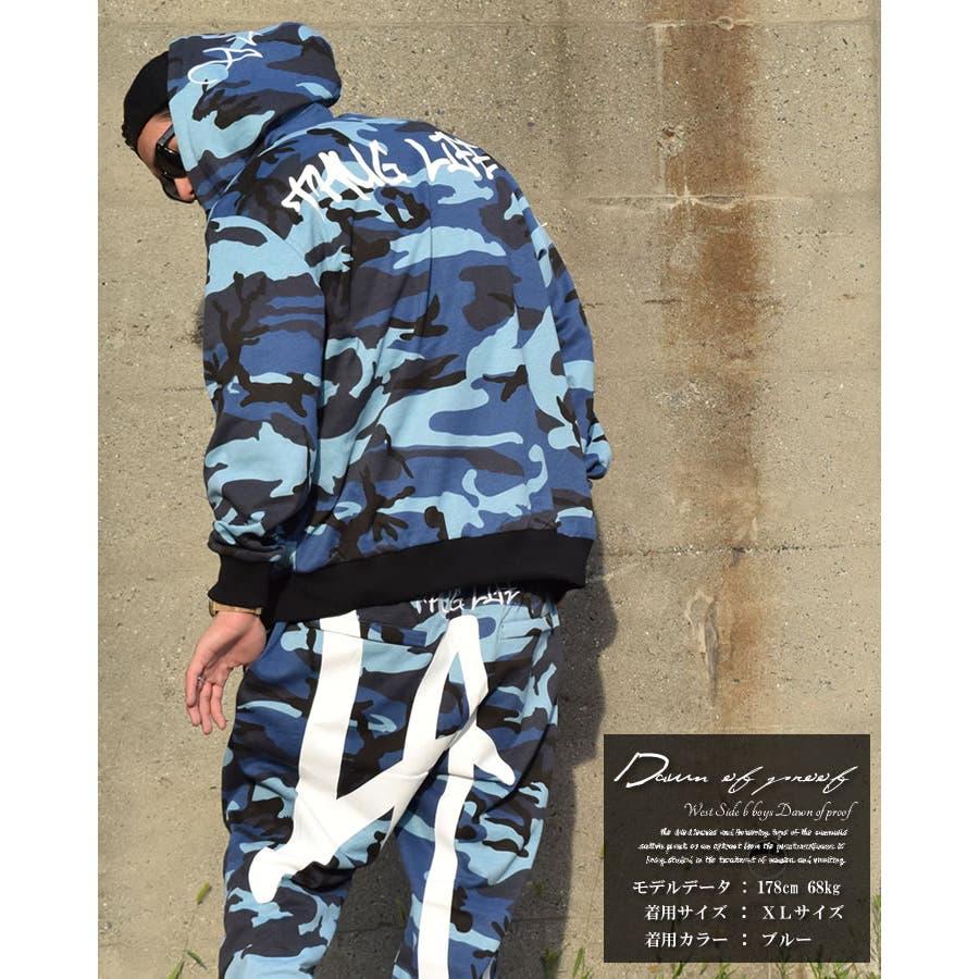 DOP【ディーオーピー】迷彩 セットアップ 上下 メンズ スウェット カモ柄B系 ファッション メンズ ダンス 衣裳ヒップホップストリート系 2