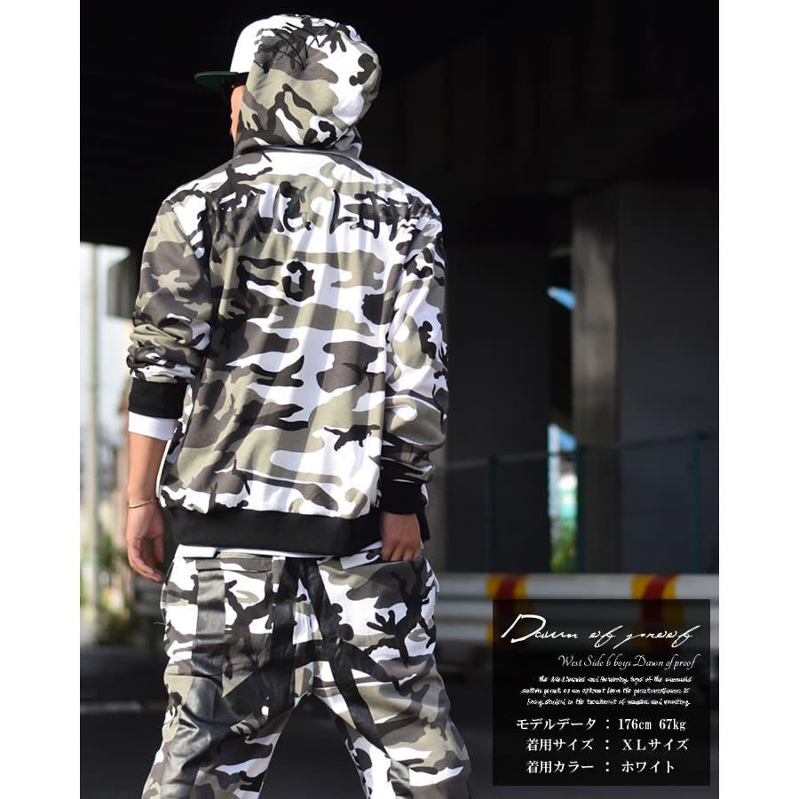 DOP【ディーオーピー】迷彩 セットアップ 上下 メンズ スウェット カモ柄B系 ファッション メンズ ダンス 衣裳ヒップホップストリート系 3