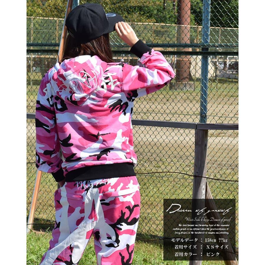 DOP【ディーオーピー】迷彩 セットアップ 上下 メンズ スウェット カモ柄B系 ファッション メンズ ダンス 衣裳ヒップホップストリート系 4