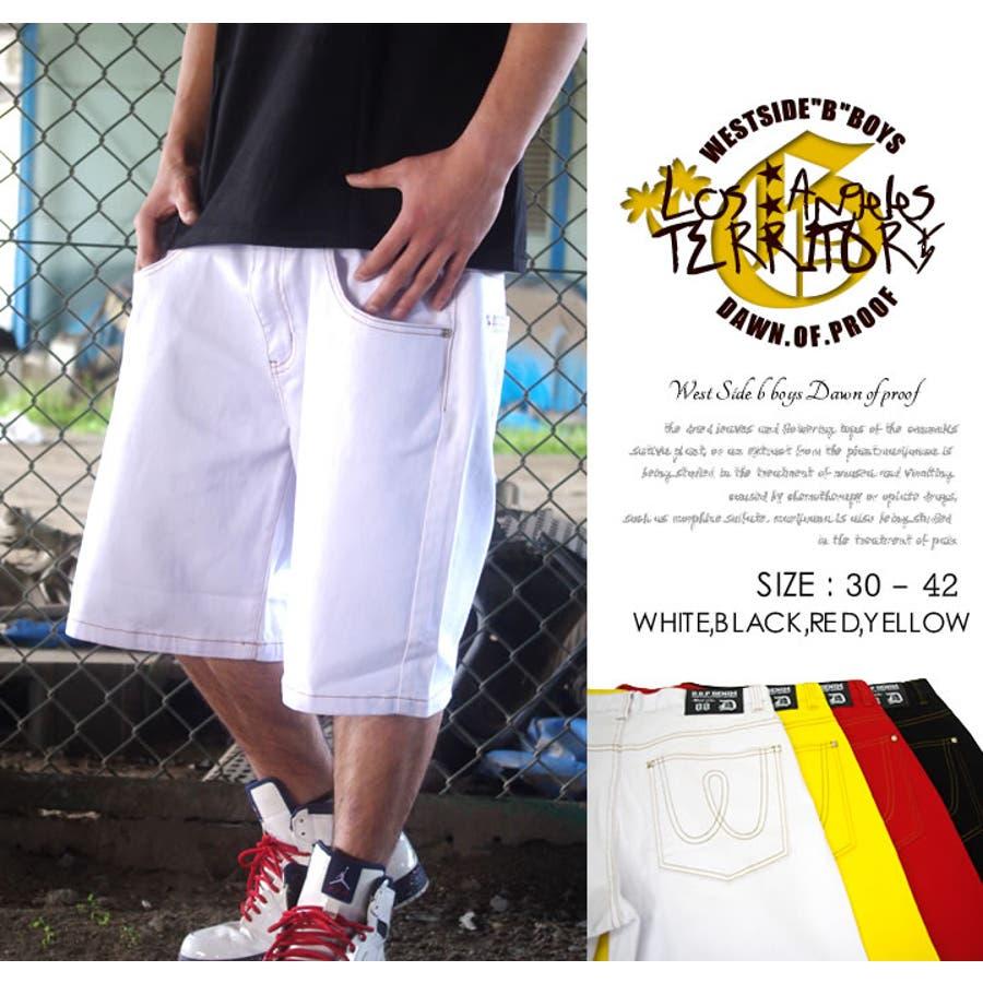 巷で流行りの DOP ディーオーピー パンツ メンズ ハーフパンツ メンズ バギーパンツ メンズ ルーズフィット ストリート系 ファッション メンズB系 ヒップホップ hiphop 売人