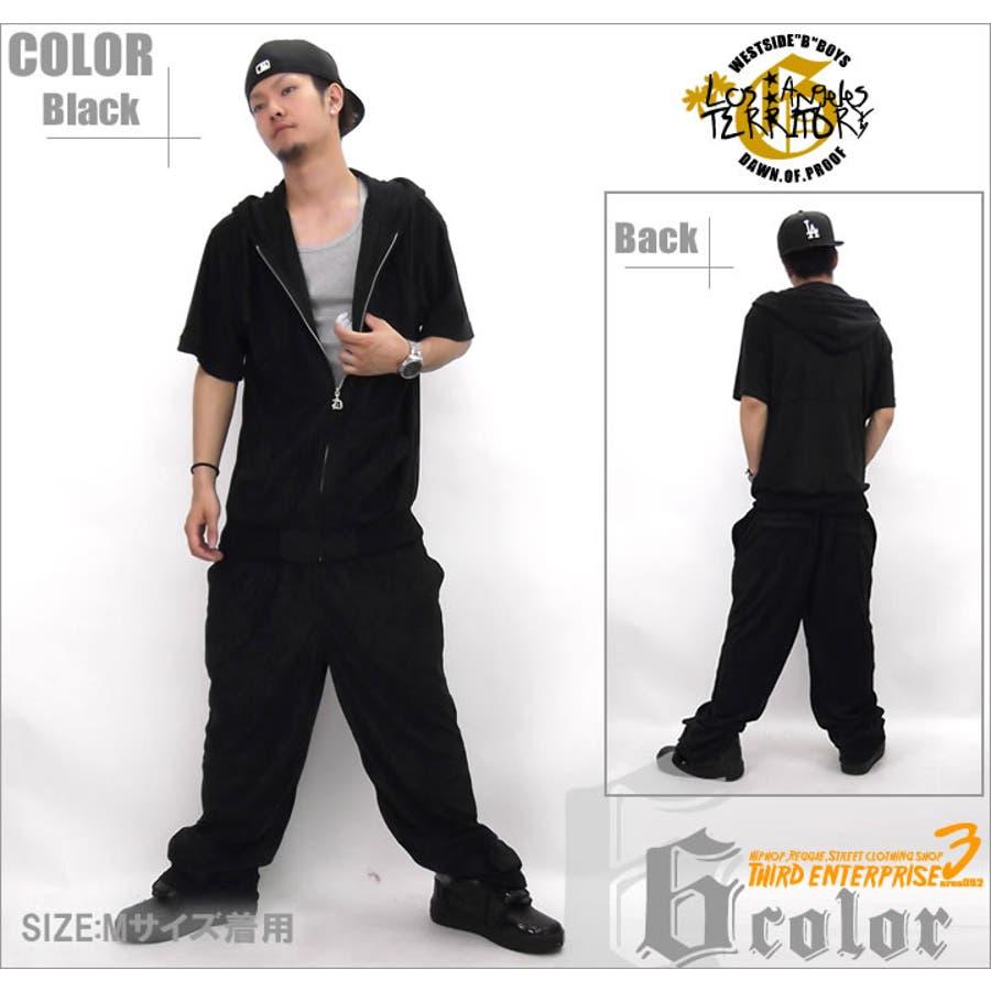 長く使えそう DOP  ディーオーピー セットアップ 半袖 パイル地カラー:6カラーB系 ファッション メンズ ヒップホップ ストリート系ウェアHIPHOP ダンス 衣装 剛毛