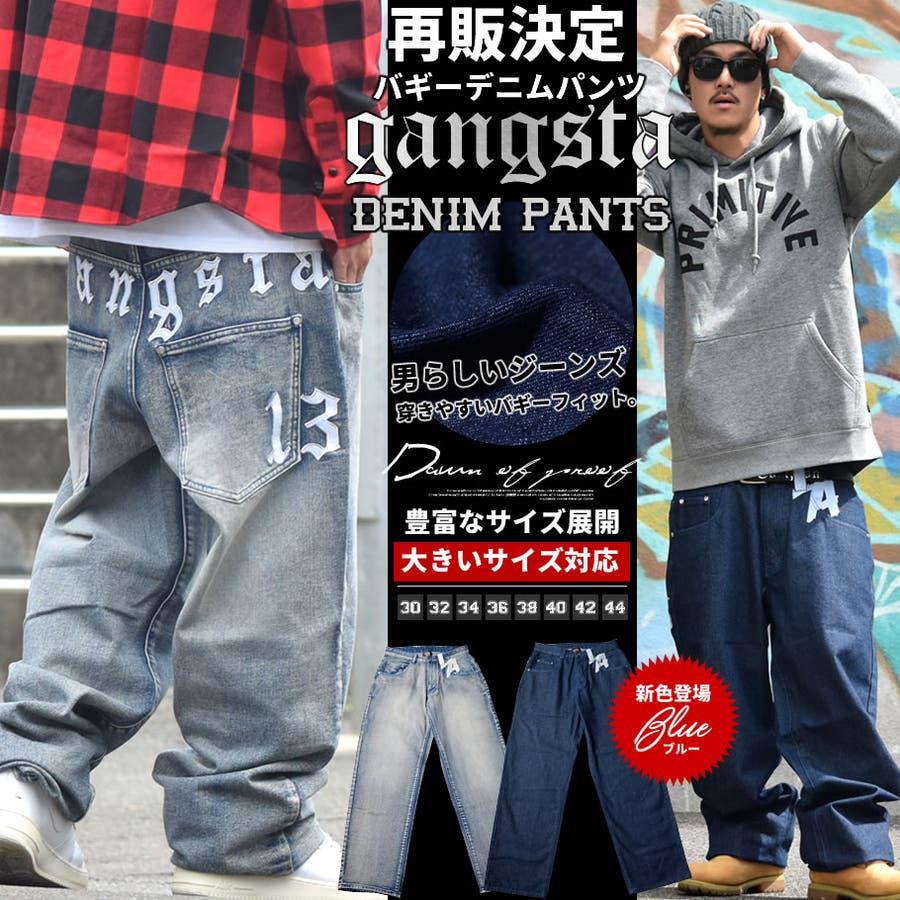 DOP 【ディーオーピー】デニムパンツ 極太 バギーパンツ ボトムスジーンズ B系 ファッション メンズ 大きいサイズ ヒップホップストリート系 1