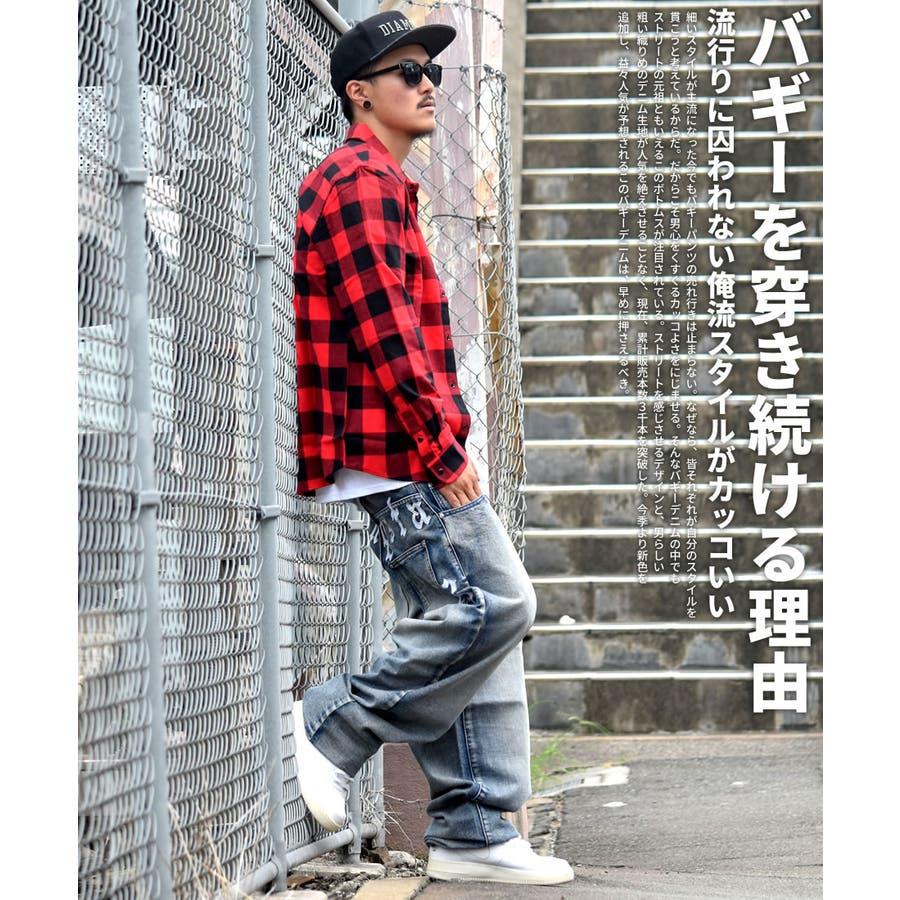 DOP 【ディーオーピー】デニムパンツ 極太 バギーパンツ ボトムスジーンズ B系 ファッション メンズ 大きいサイズ ヒップホップストリート系 2