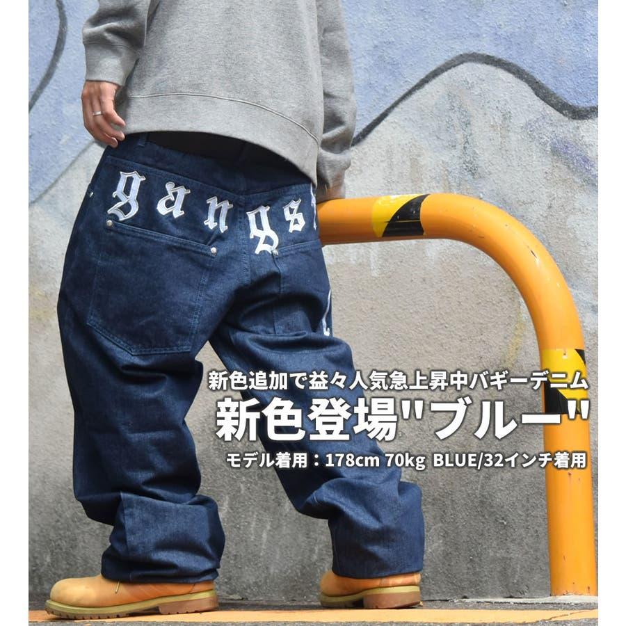 DOP 【ディーオーピー】デニムパンツ 極太 バギーパンツ ボトムスジーンズ B系 ファッション メンズ 大きいサイズ ヒップホップストリート系 3