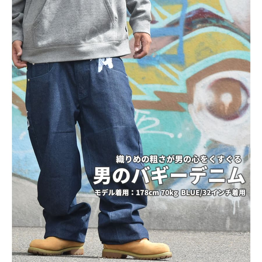 DOP 【ディーオーピー】デニムパンツ 極太 バギーパンツ ボトムスジーンズ B系 ファッション メンズ 大きいサイズ ヒップホップストリート系 4