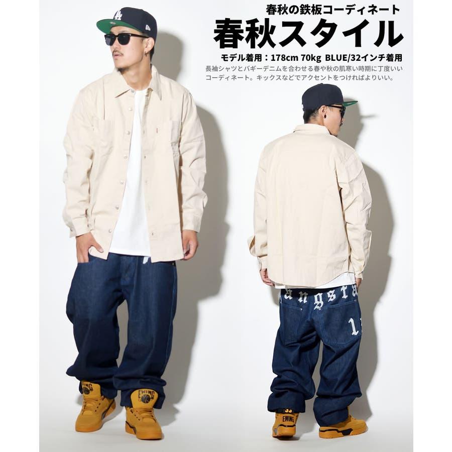 DOP 【ディーオーピー】デニムパンツ 極太 バギーパンツ ボトムスジーンズ B系 ファッション メンズ 大きいサイズ ヒップホップストリート系 7