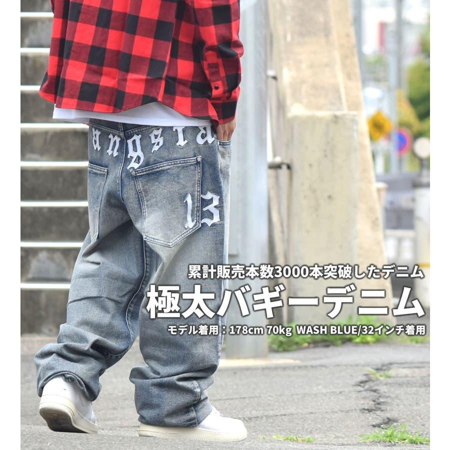DOP 【ディーオーピー】デニムパンツ 極太 バギーパンツ ボトムスジーンズ B系 ファッション メンズ 大きいサイズ ヒップホップストリート系 8