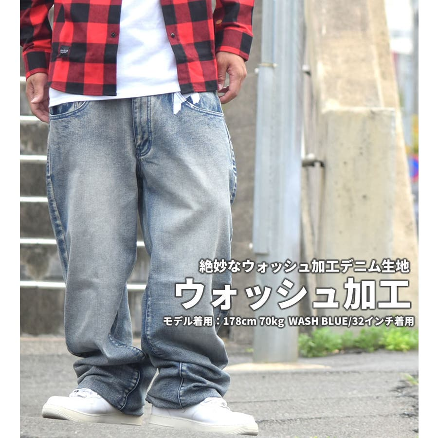 DOP 【ディーオーピー】デニムパンツ 極太 バギーパンツ ボトムスジーンズ B系 ファッション メンズ 大きいサイズ ヒップホップストリート系 9