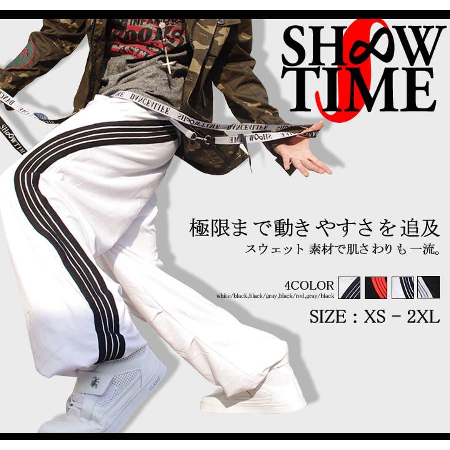 実際使えるアイテム SHOOWTIME  ショウタイム スウェット パンツ ダンスパンツ イージーパンツダンス 衣装 スポーツ フィットネスB系ファッション メンズ レディース ヒップホップストリート系 下車
