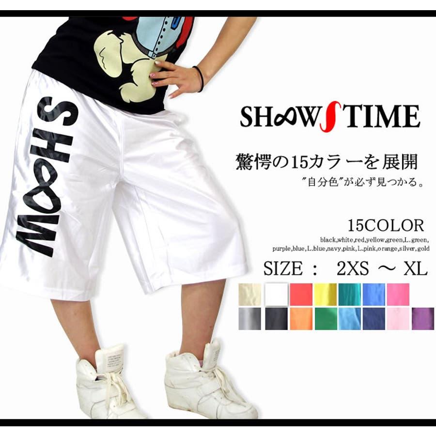 値段の割にしっかりしている メンズファッション通販SHOOWTIME ショウタイム バスパン ダンス バスケット パンツ ハーフパンツ メンズ レディースダンス 衣装ヒップホップスポーツ フィットネス メンズ レディース 激変